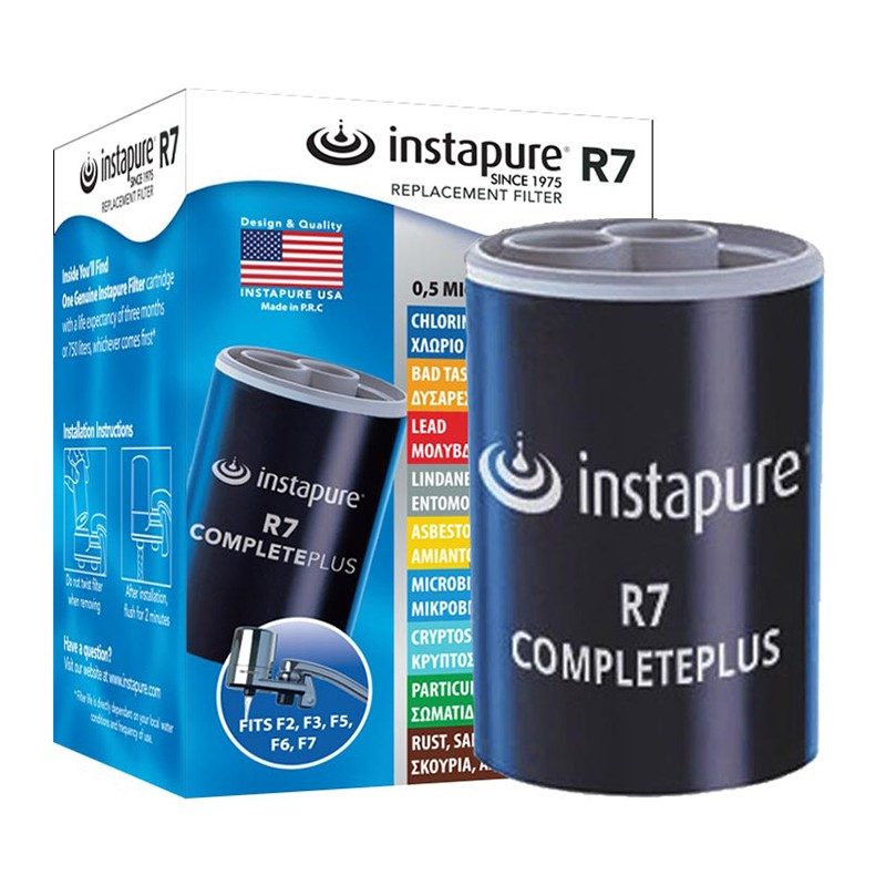 Instapure-R7